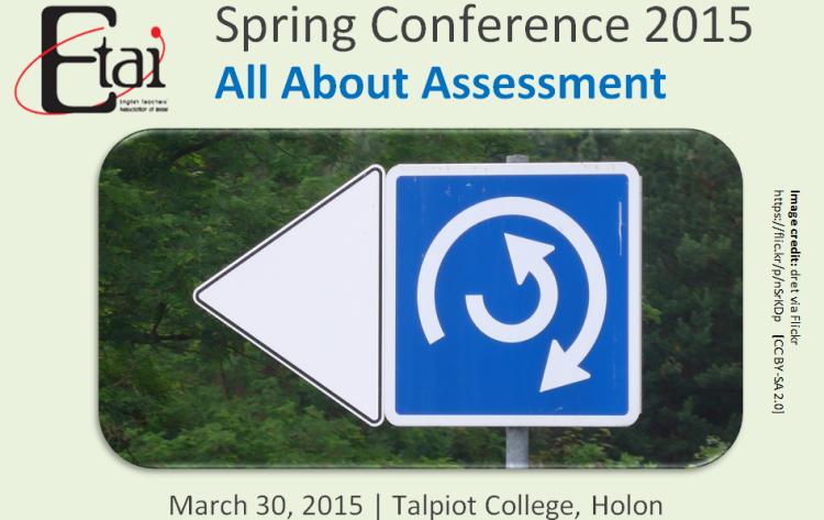 ETAI_Spring_conf2015_flyer