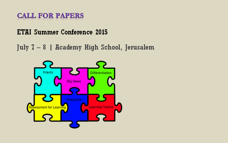 summer_ETAI_2015_call_for_papers