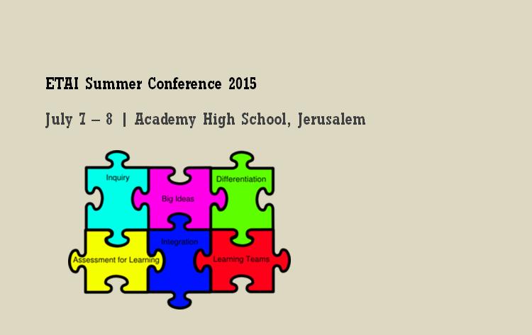 summer_ETAI_2015